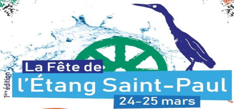 Fête de l'Étang Saint-Paul